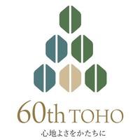 【60周年企画】TOHOトレジャーハンティング☆温泉むすめ『東山季利花』ノベルティ付きプラン