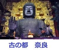 3連泊ご優待 20%割プラン 「京都を拠点に関西を満喫しよう!」