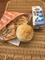 【朝食付きプラン】おいしいパンを食べてからご出発致しませんか!?