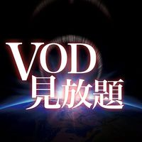 【天空橋駅A2出口徒歩3分】VOD付 11時チェックアウト 無料軽朝食付.