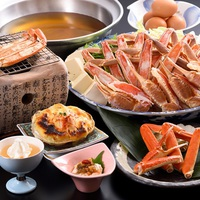 【冬得】☆冬限定♪やっぱり蟹が好き!!湯で蟹≪半匹≫付き【カニコース】プラン