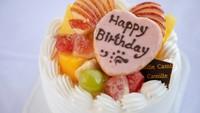 とっておきの記念日はホールケーキをお部屋にお届け  〜朝食付き〜