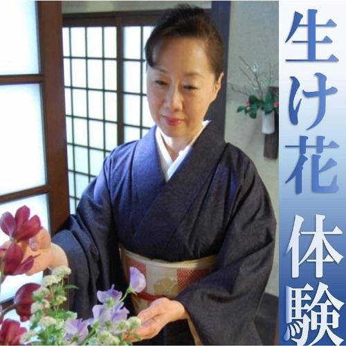 Kyo Iroriyado Sen Omiyagojo