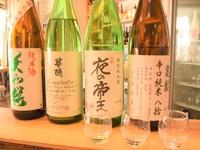 【日本酒利き酒セット】ゲストハウスで広島の地酒を楽しもう!