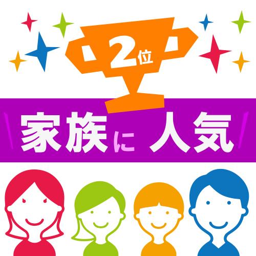 【先取り!】沖縄で1番イタリア食材を集めた朝食付◆未就学児添い寝可
