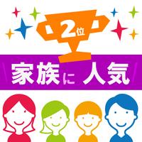 【沖縄県民限定商品!】那覇の景色が望めるシースループールで昼も夜も満喫!◆素泊まり
