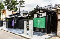 一棟貸しの宿「日本色」素泊まりプラン<2017年7月開業>