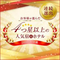 【標準コース】人気No.1!◆勝浦産生まぐろを堪能!◆勝浦御膳◆迷ったらコレ☆
