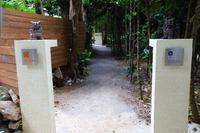 【沖縄Days】海岸まで徒歩1分!フクギ並木の中に建つ貸別荘 たびの邸宅 沖縄備瀬