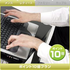【便利な駅近】 楽天ポイント10倍プラン【素泊り】