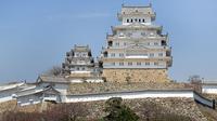 【姫路観光】 姫路城と姫路セントラルパークのセット!姫路満喫ファミリープラン
