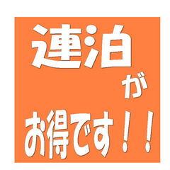 【☆連泊限定☆】心斎橋駅徒歩2分♪全客室Wi-Fi完備!ビジネス&観光に◎クチコミ点数4つ星以上!