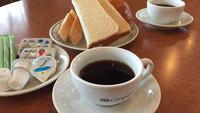 【QUOカード¥1000+朝食付】 ビジネス応援プラン 【ポイント1倍】