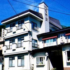 旅館吉野屋