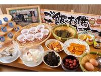 ★QUOカード【1000円分+朝食付】プラン♪