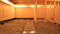 【一泊朝食★夜食付き】薬石浴「嵐の湯」が入り放題!美人の湯・美肌の湯の天然温泉も楽しめて温泉三昧♪