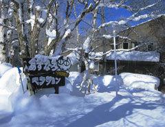 【すべっ得】ゆっくり割安、冬の連泊プラン 中学生以下リフト無料、おとな1日券も割引、貸しスキーも格安