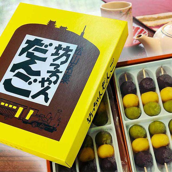 【お土産付き】愛媛松山銘菓「坊ちゃん団子」付♪和食朝食付♪◆駐車場無料◆