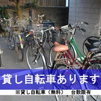 スタンダードプラン◆駐車場無料◆W i−F i OK!