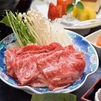 【気軽に山形牛◆選べるメイン】「陶板焼きorしゃぶしゃぶorすき焼き」★お好きな調理法で味わう山形牛