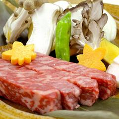 【山形牛尽くし◆贅沢夕食プラン】山形牛のWメインに舌鼓!味噌焼きステーキ&陶板焼き♪最大22時間滞在
