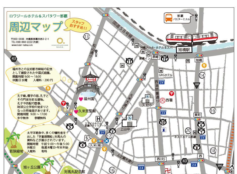 周辺MAP1