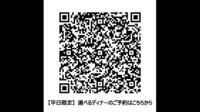 【平日限定】選べるディナー&朝食付き〜天然温泉&プール利用券付き〜
