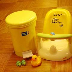 【赤ちゃん歓迎♪初めての旅行に】ママと赤ちゃんの為の、特典たっぷり寛ぎプラン