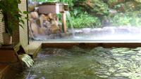 【春夏旅セール】やさしい郷土料理と体の芯から温まる天然温泉★星空ツアー特典【春休み】【夫婦】