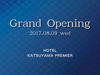 グランドオープンプランPREMIER★スタンダードプラン【素泊り】男女別大浴場・露天風呂