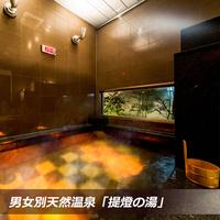 【11月1日オープン】QUOカード1000プラン【男女別温泉&朝食&駐車場】チェックイン最終24時