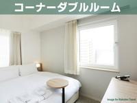 【禁煙】コーナーダブル◇140cm◇14.3平◇角部屋2面窓