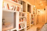 本棚スタイル