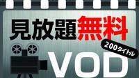 【新春セール】【素泊まり】JR新潟駅(万代口)徒歩3分■未就学児添寝無料