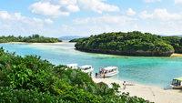 【広々ガーデン付別館】南の島で過ごせる贅沢な空間スタンダードプラン(素泊まり)
