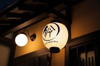 【連泊割引】3連泊以上で10%OFF★長期滞在で新しい京都との出会いを<素泊まり>