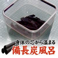 【当日限定】急なご予定に☆男性限定大浴場完備☆朝食無料☆