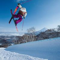 最大半額【お日にち限定/3連泊以上 】スキー場まで徒歩15分×ニセコ全山リフト券は事前予約可能☆