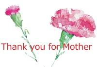 ★【期間限定:母の日プラン】「感謝」と「願い」を伝える特別な一泊二食付きプラン