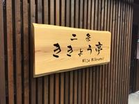 【平日がお得】平日割引 朝食付プラン