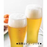 【ビール+おつまみ付き】 今日の自分にお疲れさま☆ ほろ酔い気分で♪ 〜素泊まり〜 ≪禁煙≫