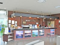 ≪現金払限定≫釧路・標茶・弟子屈への出張を応援!特割プラン(素泊まり)
