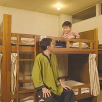 ◆24時迄受付◆1泊2,700円から / サウナや大浴場を満喫・チェックイン24時迄【素泊りプラン】