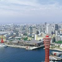 【SAVER】16階以上!神戸美夜景オーセンティックステイ〜寛ぎの空間〜(朝食付)