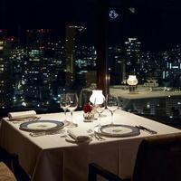 【4月〜6月限定】最上階35階フレンチレストランのディナーコース&30階以上に泊まる(夕朝食付)