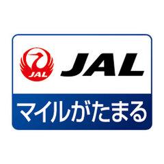 【早期でお得】 J-SMART 200/JMB200マイル積算★ご予約は28日前まで(食事なし)