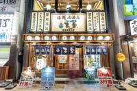 ◆提携飲食店で使える食事券1,000円分付◆いわきの美味しいオススメ店で満腹プラン♪朝食付き★