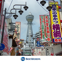 BEST RATE 【素泊り】 駅近だからベンリ ! 仲良しとenjoy stay☆彡