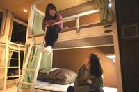 【女性限定】お洒落なゲストハウスで神戸を堪能★女性限定ルームで安全♪快適な旅を応援★【素泊まり】