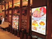 【京セラドーム大阪ドームご利用者様限定】2名様で素泊まり・ゲストハウスドームプラン